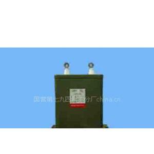 供应河南鹤壁七九四厂三分厂CBBT-2型电容器