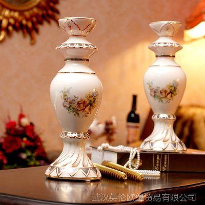 厂家直销 欧式高档单头烛台 象牙瓷陶瓷家居装饰工艺品餐桌摆件