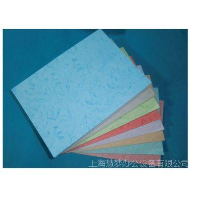 230克 A3++ 云彩纸 皮纹纸(平纹) 装订封面纸 仿封皮纸 100张/包