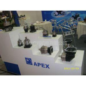 供应台湾APEX行星减速机-台湾精锐科技股份有限公司授权