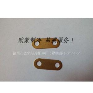 供应厂家专业生产铜连接件紧固件 孔距为25MM黄铜件