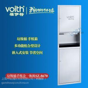 供应浙江嵌入式不锈钢组合型擦手纸箱/手纸架