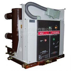 供应VS1-12  VS1(ZN63A)-12户内真空断路器