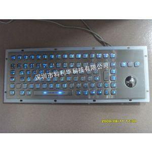 供应深圳市科利华科技有限公司背光键盘