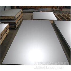 供应天津2205不锈钢卷,2205不锈钢带钢,现货经营