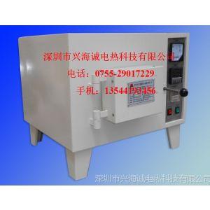 供应1100度实验高温炉,小型高温电阻炉,箱式高温马弗炉