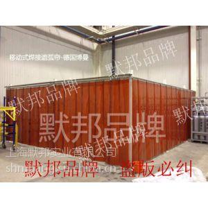 供应供应默邦 防弧光板,防弧光pvc软板