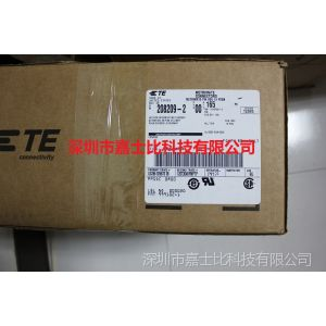 供应泰科/AMP正品连接器208209-2,208210-2【库存】