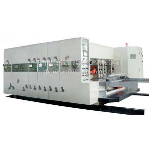 供应苏州华殷包装机械制造有限公司专业生产包装机械设备、水性三色印刷机
