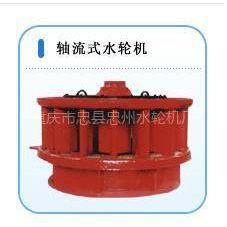 供应水力发电机组及水电站发电设备