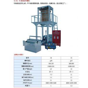 供应塑料薄膜机,高低压吹膜机,塑料薄膜机,高速吹膜机