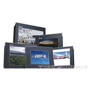 供应DOP-B05S111 台达DOP-B系列人机界面/触摸屏 保证原装 代理促销
