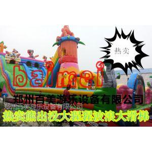 供应陕西大型儿童充气滑梯 热卖充气熊出没蹦蹦床多少钱