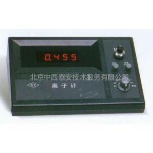 供应精密离子计(国产) 型号:SKY3PXS-350库号:M402137