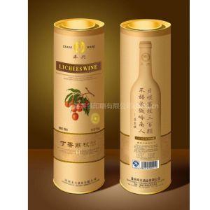 供应上海圆筒包装盒