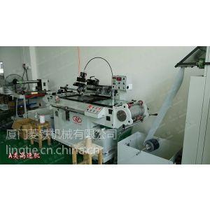 供应高品质全自动丝网印刷机