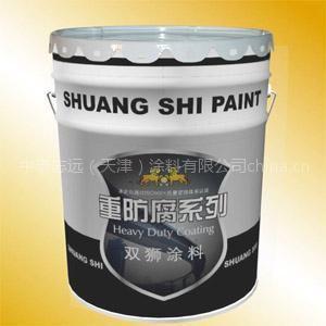 供应有机硅改性外墙漆