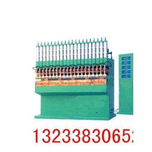 供应碰焊机,钢筋网排焊机13233830652