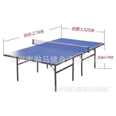 乒乓球台乒乓球桌家用 室内标准折叠移动儿童乒乓球案子 批发