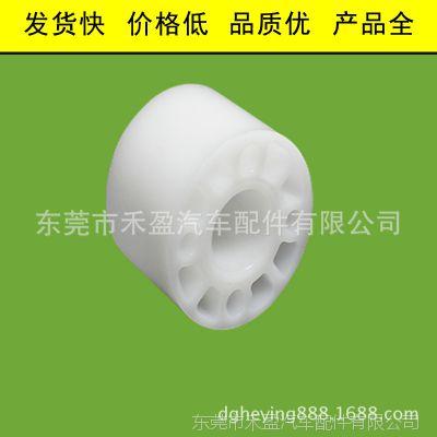 批发 塑料紧固件 安装垫块 SGRD34-30T