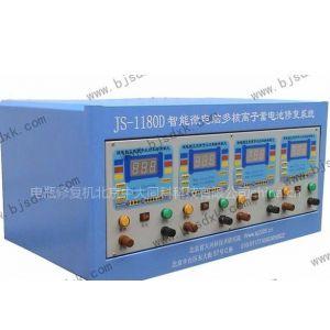 供应奢华蓄电池修复机|电动车电池修复仪