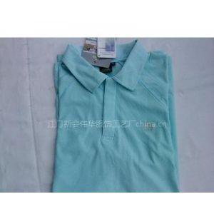 江门厂服、工作服、广告衫、风衣的生产厂家,价格优惠,质量保证