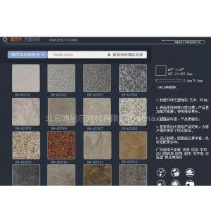 供应BONIE地板的优点,10000方库存、北京承接PVC塑胶地板工程【保证】