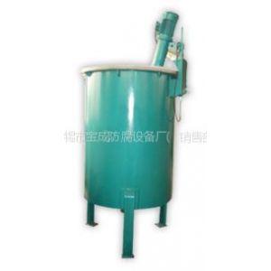 供应钢衬塑(龟甲衬里)耐腐蚀反应罐,搅拌罐,反应釜,沉降罐