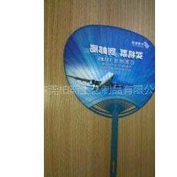 供应深圳大胶扇厂家 深圳胶扇价格 不干胶纸扇厂家