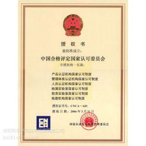 供应光学仪器计量检定校准专门企业