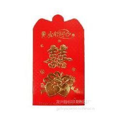 供应广州龙兴红包利是封利是袋印刷厂