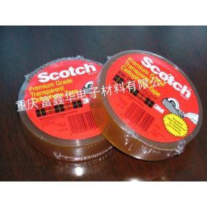 供应美国3M 610胶带测试胶带3M610和NITTO5601