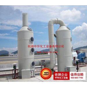 杭州中环旋流板塔 专业环保设备供应商