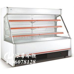 供应东莞水果保鲜展示柜多少钱