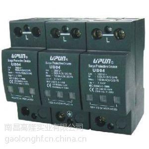供应上海友邦电涌保护器UB01-D1-275-1