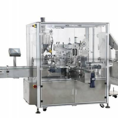 供应CHX-GS膏霜灌装封膜旋盖联动生产线 化妆品膏体生产线 绿药膏