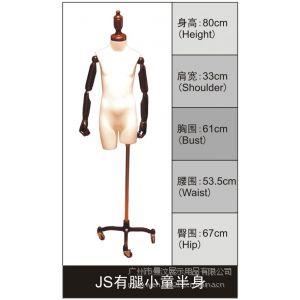 供应服装模特道具 全身女模特 高光肤色组合模特 配送底座
