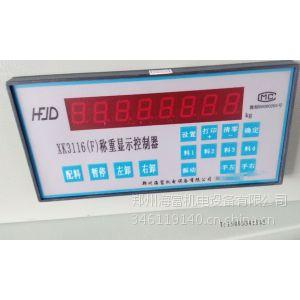 供应遵义xk316A/B/C/D/E/F/G/H称重显示控制器经销处