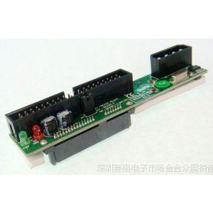 供应AGESTAR STI-2 SATA转IDE转接卡 串口转并口转接板 光驱/硬盘适用