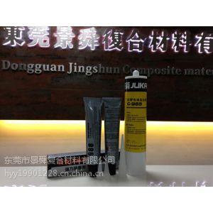 供应供应硅胶粘亚克力透明胶水,G-988硅胶胶水