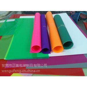 鹤壁厂家低价推广 PP板 聚丙烯板材 实心塑料板材
