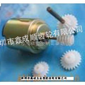 供应塑胶齿轮,塑胶蜗杆,猪肠牙