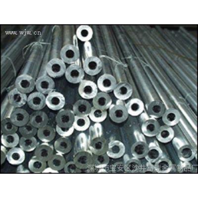 厂家直销铝及铝合金材 铝合金圆管规格 铝合金大圆管