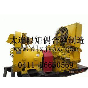 供应万向联轴节偶合器油田水泥机械配件