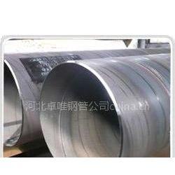 供应热电厂用防腐螺旋焊缝钢管制造厂家钢管规格