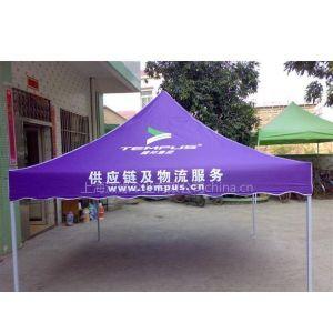 供应上海帐篷制做厂 户外展览帐篷广告折叠帐篷定做厂家公司