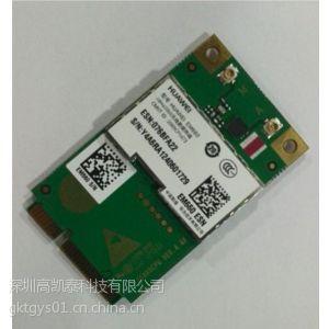 供应华为EM660模块_3G内置上网模块_电信EVDO 3G模块_3G 无线_ 上网卡
