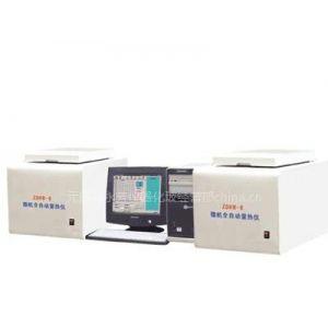 供应山西煤炭检测仪器设备不锈钢热量计测硫仪