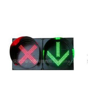 供应红叉绿箭头信号灯