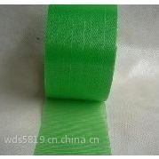 供应绿色易撕胶带 白色易撕胶带 绿色养生胶带